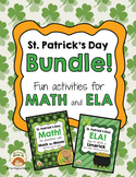 St. Patrick's Day Math and ELA Bundle!