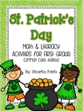 St. Patrick's Day Math and Literacy Activities for First Grade