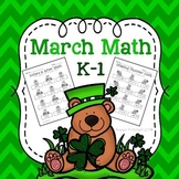 St Patrick's Day March Math - sequencing, missing number, tens frames