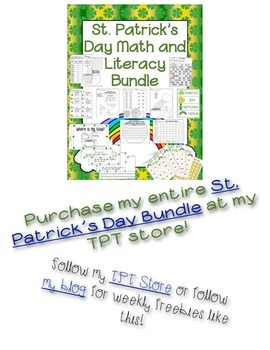 St. Patrick's Day Measuring FREEBIE!