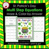 St. Patrick's Day Math Activity Bundle Multi-Step Equations variables both sides