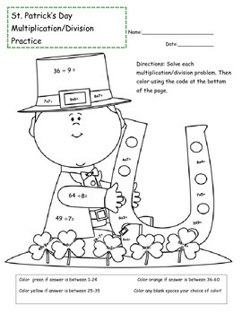 St. Patrick's Day Multiplication & Division Review Color Sheet