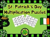 St. Patrick's Day Multiplication Puzzles