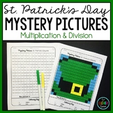 Mystery Pictures St. Patrick's Day - Multiplication and Division Facts