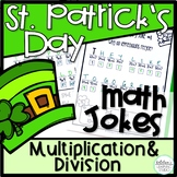 St Patricks Day Multiplication and Division