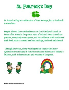 St. Patrick's Day Multiply and Divide Worksheets