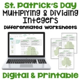 St. Patrick's Day Math: Multiplying and Dividing Integers Worksheets