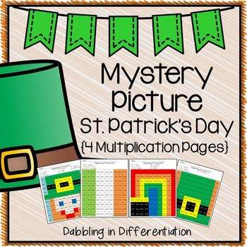 St. Patrick's Day Multiplication Mystery Picture