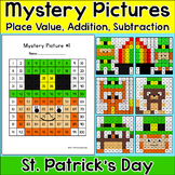 St. Patrick's Day Math Mystery Pictures - Leprechaun March Activities