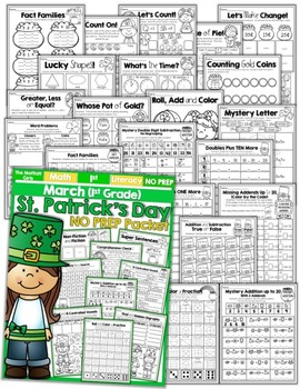 March NO PREP Packet (1st Grade)
