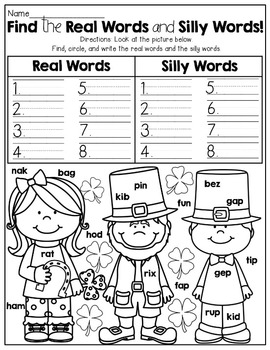 March NO PREP Packet (Kindergarten)