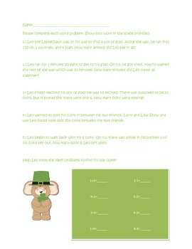 St. Patrick's Day Math Assessment