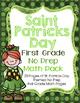St. Patricks Day No Prep First Grade Math