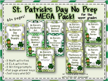 St. Patrick's Day No Prep, Print and Go MEGA Pack - for th
