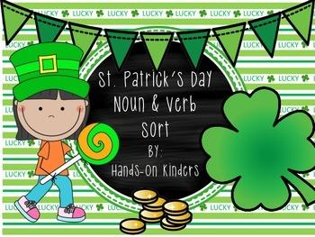 St. Patrick's Day Noun and Verb Sort