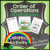 St Patricks Day Order of Operations {St Patricks Day Math Worksheet} {PEMDAS}