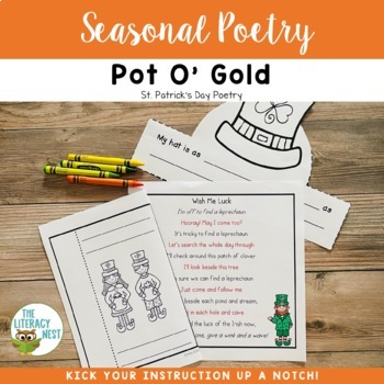Partner Poems for March Fluency Practice ~St. Patrick's Day Poetry~