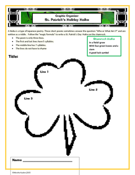 St. Patrick's Day Poetry Party