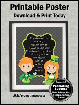 St. Patrick's Day Poster Inspirational Quote about Friendship 8x10 16x20