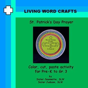 St. Patrick's Day Prayer for Pre-K to Gr.3