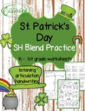 St Patricks Day SH Consonant Digraph Worksheets