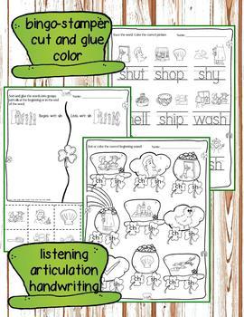St Patricks Day SH Consonant Digraph Worksheets