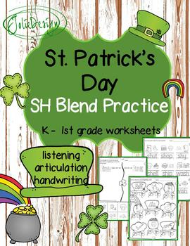 St Patricks Day SH Consonant blend Worksheets