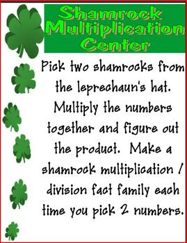 St. Patrick's Day Shamrock Multiplication Learning Center