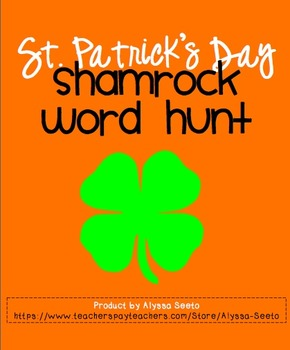 St. Patrick's Day Shamrock Word Hunt