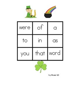 St. Patrick's Day Sight Word Bingo