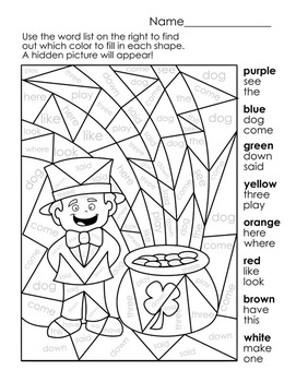 St. Patrick's Sight Word Coloring Activity