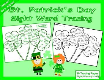 St Patricks Day Sight Word Tracing