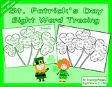 St Patricks Day Sight Word Tracing