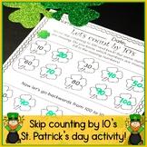 St. Patricks day skip count worksheet