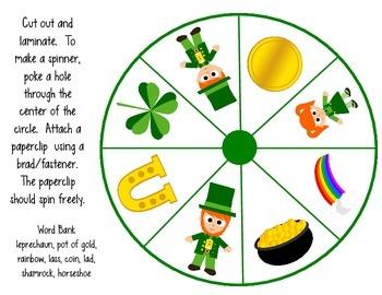 St. Patrick's Day Spin-a-Sound Literacy Center