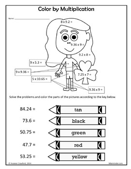 St. Patrick's Day NO PREP Printables - Fifth Grade Common Core Math and Literacy