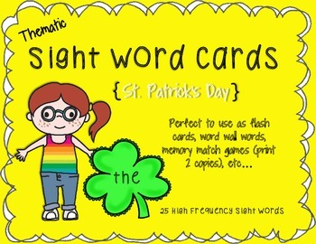 St. Patrick's Day Thematic Sight Word Cards