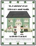 St Patrick's Day Literacy and Math Worksheets *UPDATED
