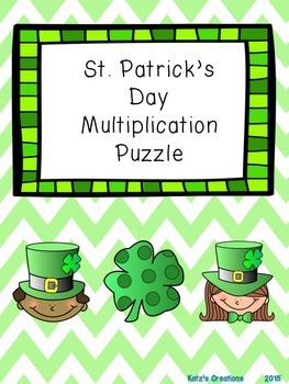 St. Patrick's Day Themed Multiplication Puzzle (2-digit by