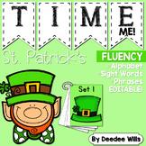 Sight Word Fluency St Patrick's Day