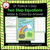Solving Equations St. Patrick's Day Math Two Step Equation
