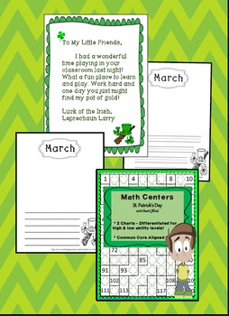 St Patrick's Day ~ Kindergaten, 1st, & 2nd Grade by Peas in a Pod
