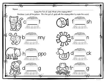 St. Patrick's Day Vowels Literacy Center {Freebie}