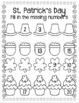 St. Patricks Day Worksheet Pack