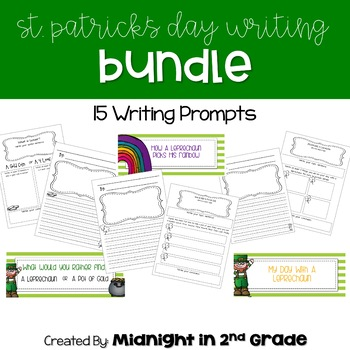 St. Patrick's Day Writing Bundle Common Core Aligned