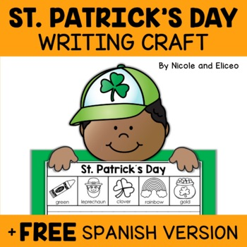 Writing Craft - St Patricks Day Activity