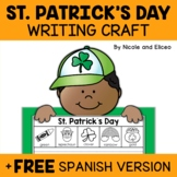 St Patricks Day Writing Craft Activity
