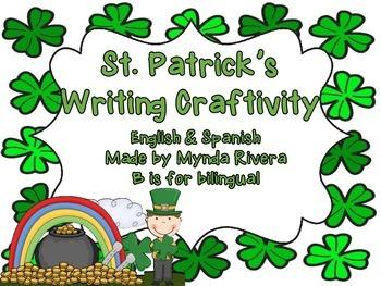 St. Patrick's Day Writing Craftivity (English & Spanish)