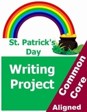St. Patrick's Day Writing Lesson Plan and Craft Project