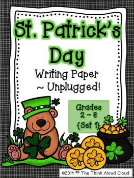 St. Patrick's Day ~ Writing Paper ~ UNPLUGGED!